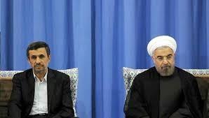 اخبارسیاسی ,خبرهای  سیاسی ,احمدی نژاد و روحانی
