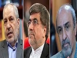 اخبارسیاسی ,خبرهای  سیاسی ,استعفای سه وزیر