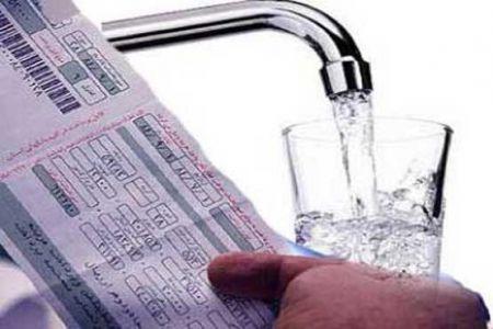 اخباراقتصادی ,خبرهای  اقتصادی, قیمت  آب