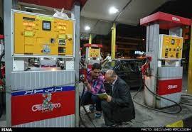 فروختن آب و هوا به جای بنزین!