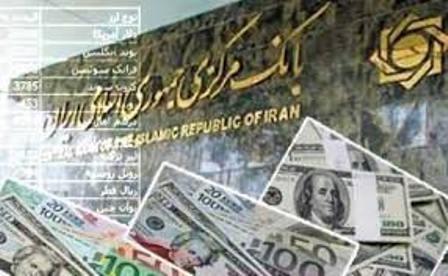 اخباراقتصادی,خبرهای   اقتصادی, نرخ  ارز