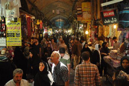 اخباراجتماعی  ,خبرهای  اجتماعی  , جمعیت ایران