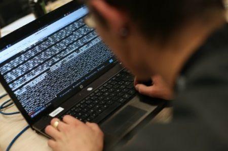 اخباراجتماعی ,خبرهای اجتماعی ,جرائم سایبری