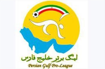 اخبار,اخبار ورزشی,لیگ برتر خلیج فارس