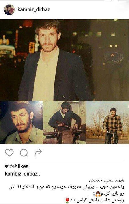 عکس بازیگران و اخبار داغ از چهره های ایرانی