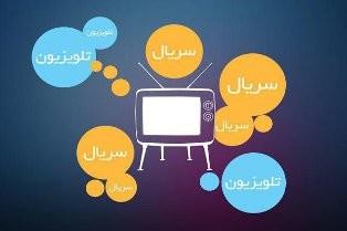 اخباربازیگران,اخبارهنرمندان,شبکه 3