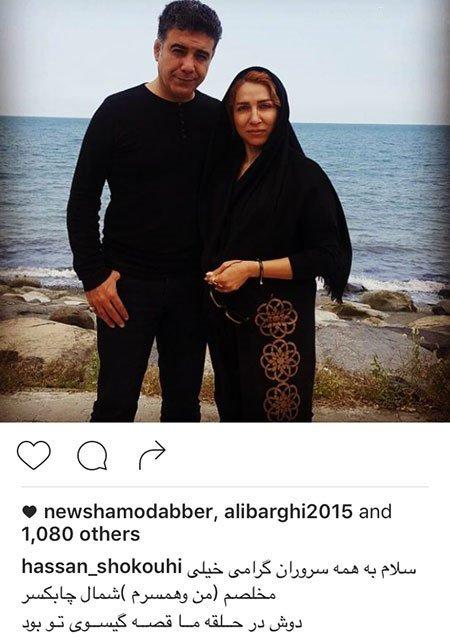 عکس بازیگران زن ایرانی با همسرانشان 96