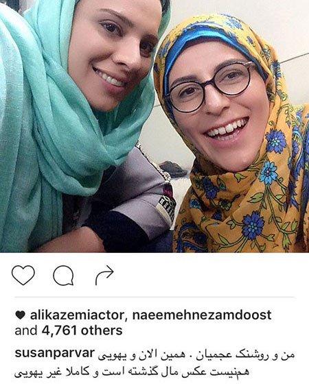 عکس شخصی 96 بازیگران زن ایرانی