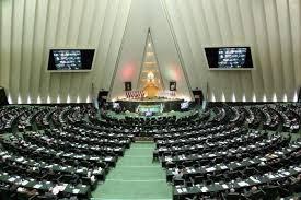 گزارش کمیسیون امنیت ملی از روند اجرای برجام: خروج ۶۰۶ شخص و نهاد ایرانی از فهرست تحریمها