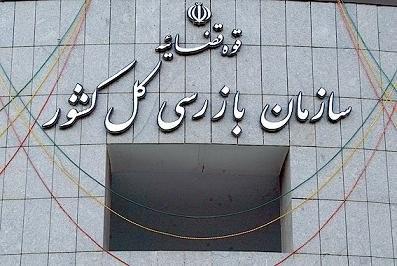 اخبارسیاسی ,خبرهای  سیاسی , وزارت کشور