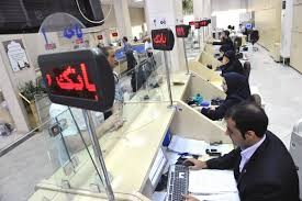 تعیین ضربالاجل برای مدیران بانکی/مازاد حقوق ۲۰ میلیونی 3 روزه بازگردد