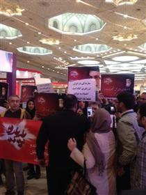 مالباختگان پدیده شاندیز در نمایشگاه مطبوعات اعتراضات خود را به گوش مسئولین رساندند