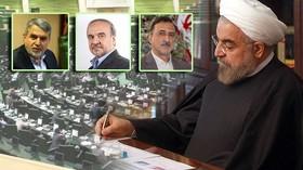 پیشنهاد روزنامه جمهوری اسلامی به رئیسجمهور: هر ۳ فردمعرفی شده برای تصدی سه وزارتخانه را عوض کنید
