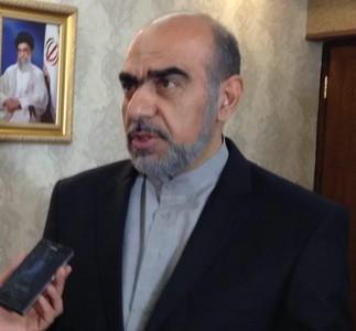 اخبارسیاسی ,خبرهای سیاسی ,سرکنسولگری ایران در سلیمانیه عراق