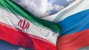 اخبارسیاسی ,خبرهای  سیاسی ,لغو صدور ویزا برای ایران