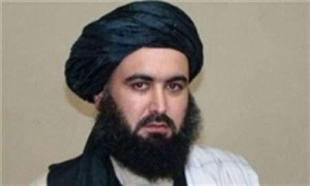 اخباربین الملل,خبرهای  بین الملل,طالبان