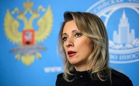 اخبارسیاسی ,خبرهای  سیاسی ,روسیه