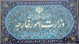 واکنش ایران به تصویب قطعنامه حقوق بشری مجمع عمومی سازمان ملل علیه کشورمان