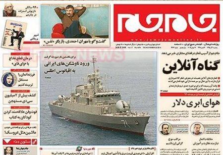 تيتر روزنامه هاي  سه شنبه 02 آذر 1395