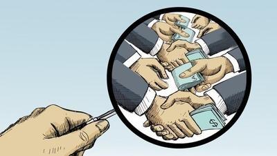 اخباراجتماعی ,خبرهای اجتماعی,اختلاس