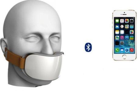 اخباعلمی ,خبرهای علمی, ماسک هوشمند