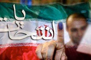 المانیتور: چرا انتخابات ریاست جمهوری ایران برای روسیه اهمیت دارد؟
