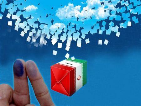 تکاپوی وزارت کشور و شورای نگهبان برای برگزاری انتخابات اردیبهشت ۹۶
