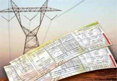 اخباراقتصادی ,خبرهای اقتصادی, هزینه قبض برق