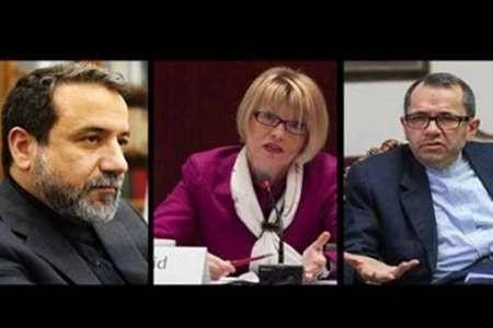 شرکت های ایرانی-مراوده