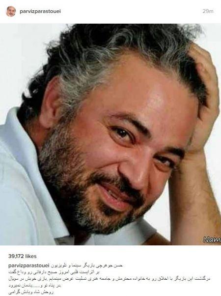 اخبار فرهنگی ,خبرهای فرهنگی ,حسن جوهرچی