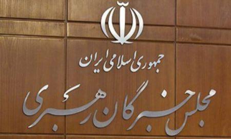اخبارسیاسی ,خبرهای سیاسی ,جایگزین آیت الله هاشمی در خبرگان