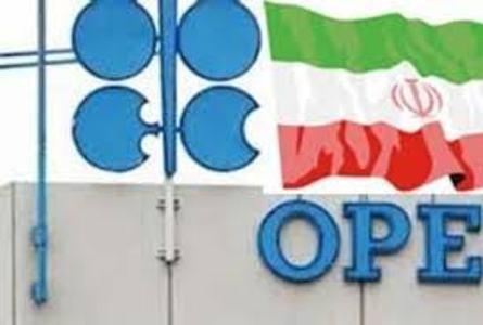 افزایش 90 هزار بشکه ای تولید نفت ایران-مراوده