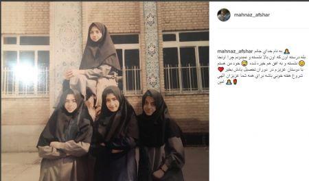 عکس مهناز افشار در دوران دانشآموزی
