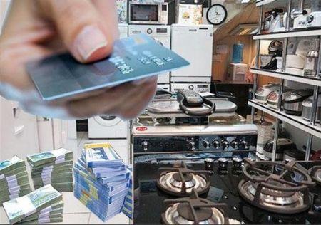 صدور مجدد کارتهای اعتباری خرید کالای ایرانی در برزخ