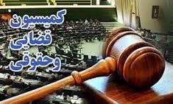حذف حکم اعدام برای حمل مواد مخدر با مصوبه امروز کمیسیون قضایی مجلس