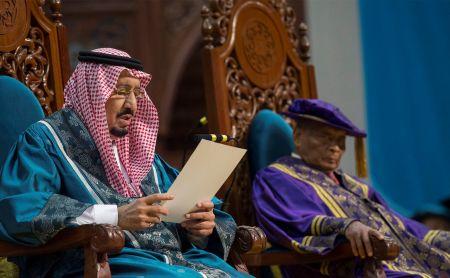 اخباربین الملل ,خبرهای بین الملل ,پادشاه سعودی