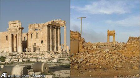 شهر پالمیرا قبل و بعد از داعش