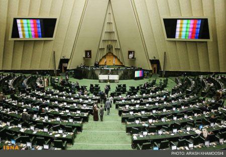 گزارش کمیسیون عمران درباره رد تحقیقوتفحص از عملکرد شهرداری تهران دستور کار مجلس