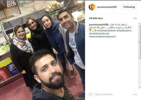 اخبار  فرهنگی ,خبرهای  فرهنگی, جمع بازیگران در فلافل فروشی
