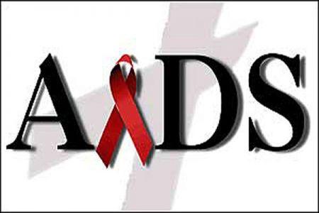 اخبارپزشکی,خبرهای  پزشکی , ایدز