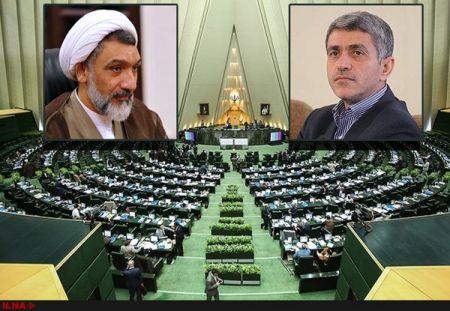 حضور وزیر اقتصاد در صحن برای پاسخگویی درباره حسابهای قوه قضاییه / پورمحمدی درباره ممنوعالتصویری خاتمی توضیح میدهد