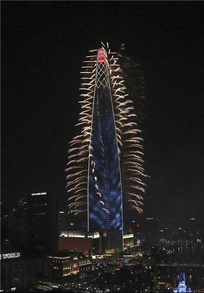 اخبار,اخبار گوناگون,افتتاح پنجمین برج بلند جهان در کره جنوبی