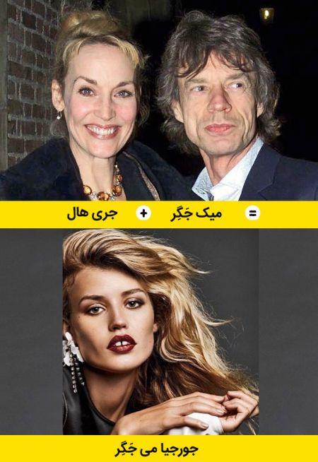 اخبار,اخبار فرهنگی وهنری,با فرزندان دختر تعدادی از بازیگران سرشناس هالیوود و دیگر هنرمندان مشهور آشنا شوید
