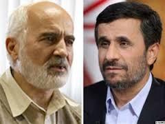 احمدینژاد مجرم است و به ولایت فقیه پایبند نیست /او را ردصلاحیت کنید