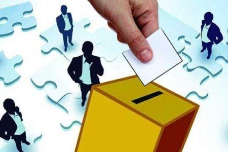 جدول زمانبندی انتخابات ریاستجمهوری دوازدهم