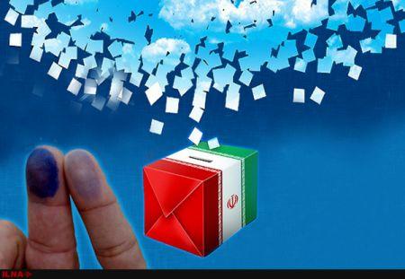 پرونده نامنویسی انتخابات ریاستجمهوری با ثبت نام ۱۶۳۶ داوطلب بسته شد