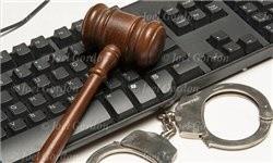 سبقت ایران از کره جنوبی در کشف جرایم سایبری/کشف بیش از ۸۰درصد جرایم اینترنتی