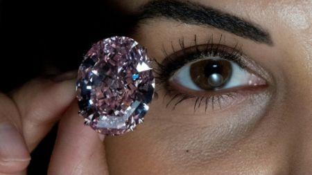 اخبارگوناگون,خبرهای گوناگون, الماس صورتی