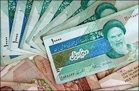 اخباراقتصادی ,خبرهای اقتصادی, اقتصاد ایران