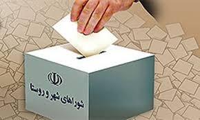رکورد ثبتنام انتخابات شوراها در تهران شکست/ ثبت نام 127 زن